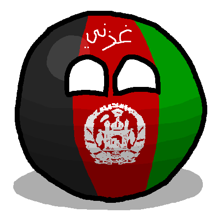 Ghazniball (city)