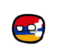Martuniball