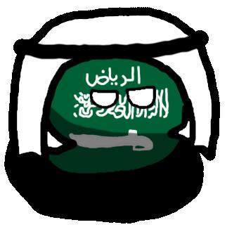 Riyadh Regionball
