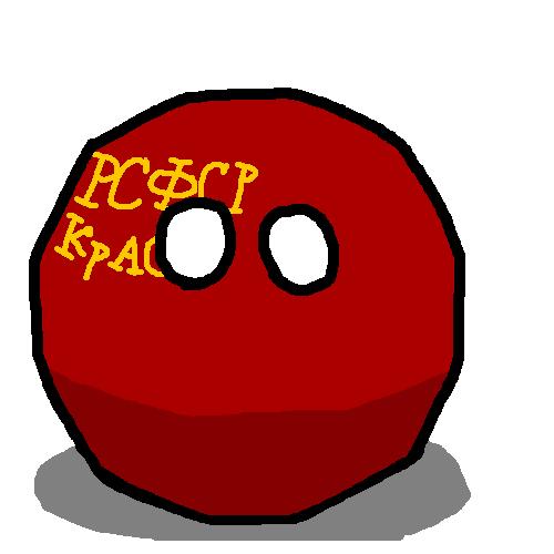 Crimean ASSRball