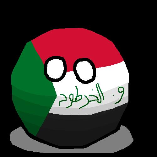 Khartoum Stateball
