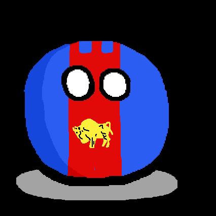 Brestball