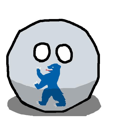 Buskerudball
