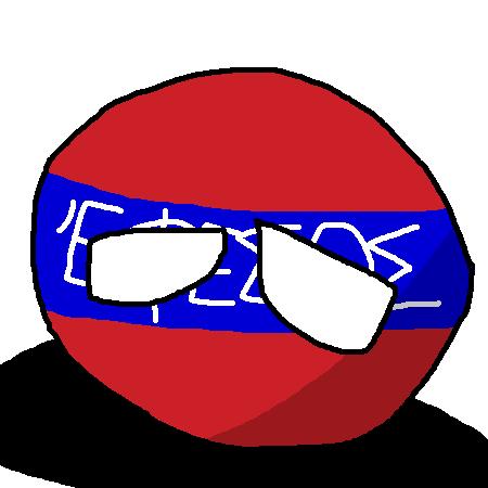 Ephesusball
