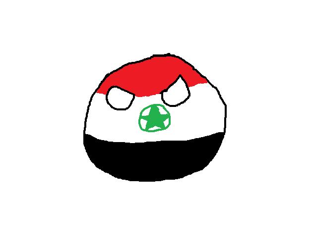 Arabistanball
