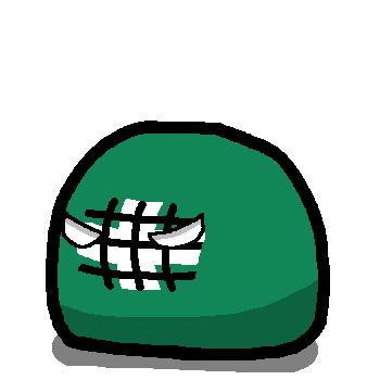 National Legionary Stateball
