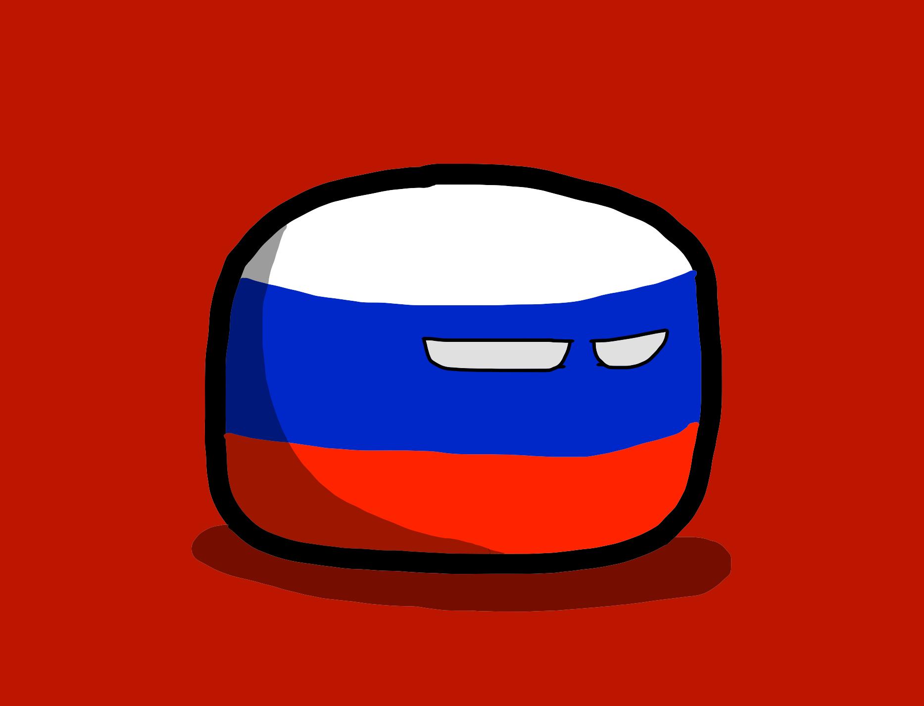 Slovak SRball