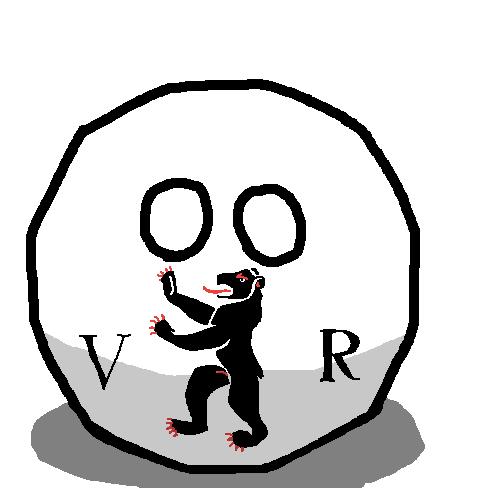Appenzell Ausserrhodenball