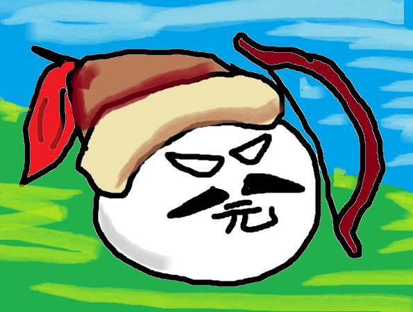 Northern Yuanball