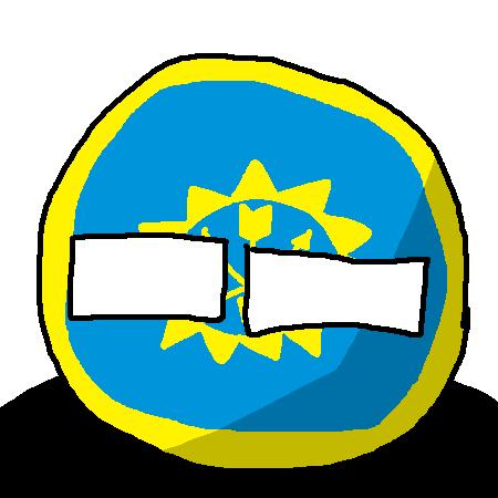 Khmelnytskyiball