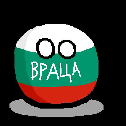 Vratsaball