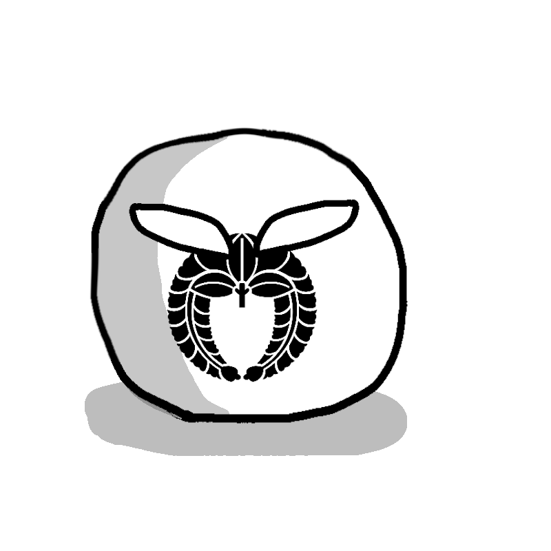 Fujiwara Clanball