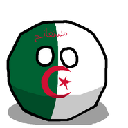 Mostaganemball