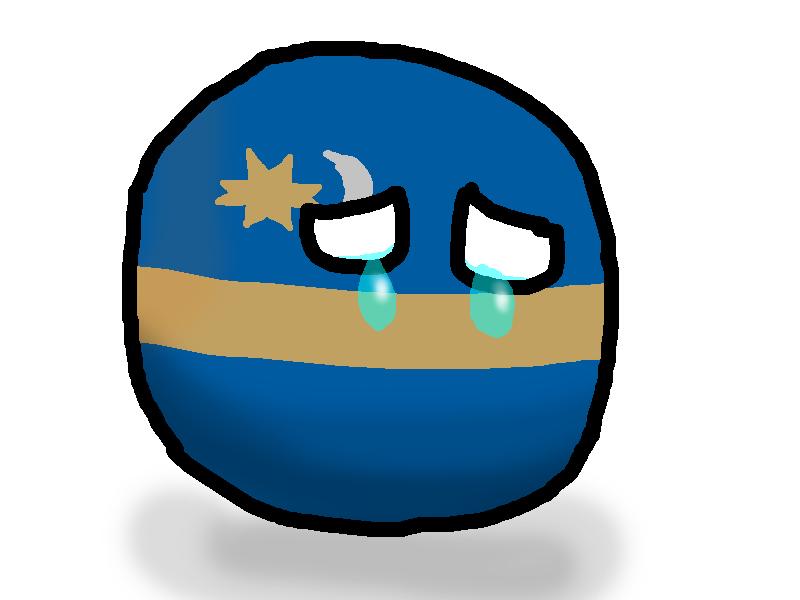 Székely Landball