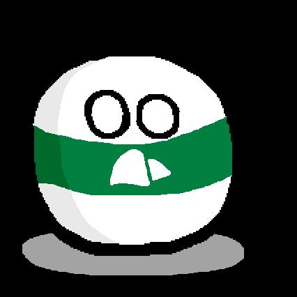 Kurganball