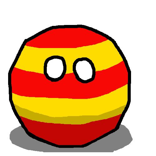 Aust-Agderball