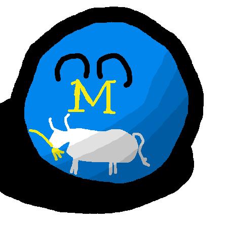 Materaball