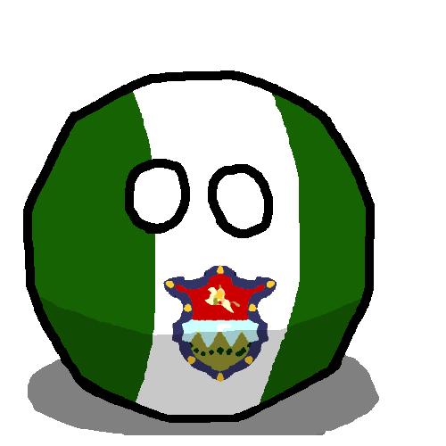 Antigua (Guatemalaball)