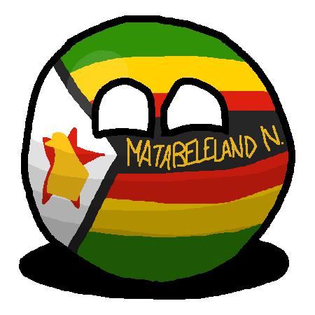 Matabeleland Northball