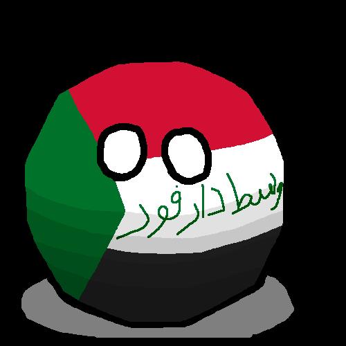 Central Darfurball