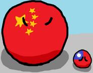 Chinaballeu