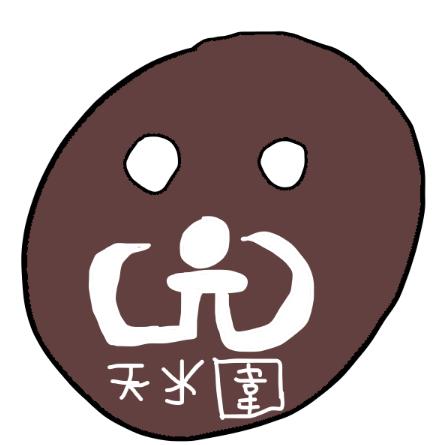 Tin Shui Waiball