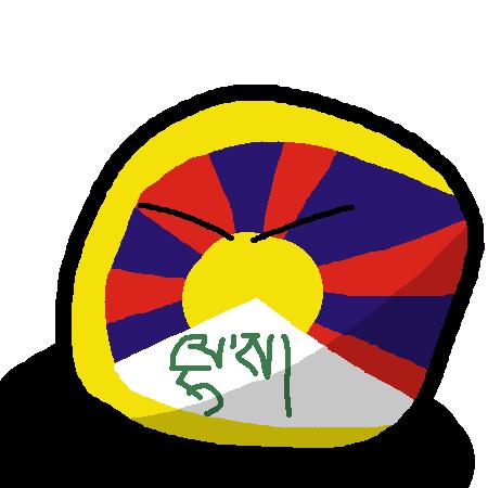 Lhasaball