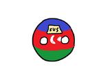 Susball
