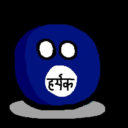 Haryankaball