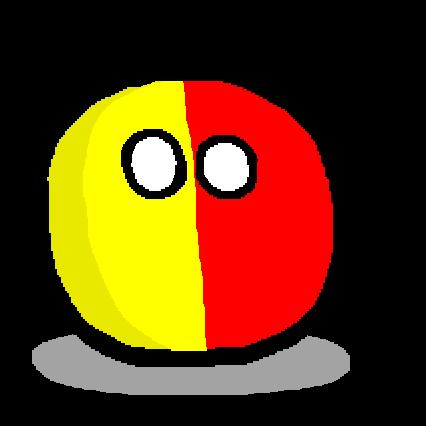 Duchy of Naplesball