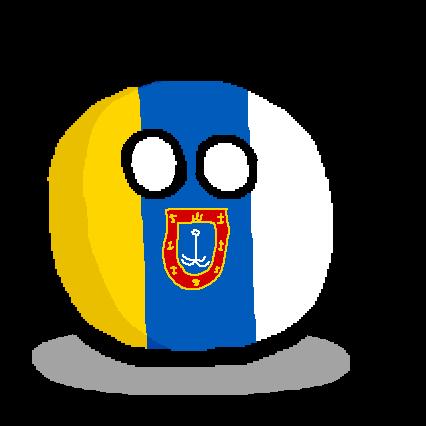 Odessa Oblastball