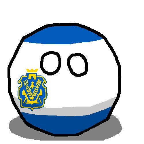 Kherson Oblastball