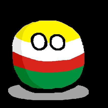 Lubuszball