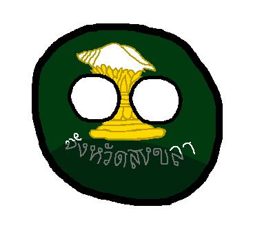 Songkhlaball