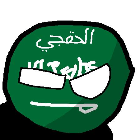 Khafjiball