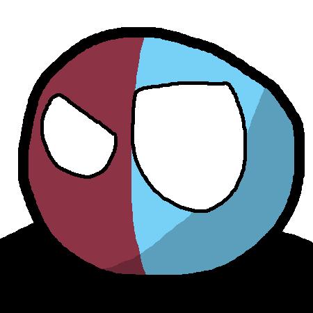 Rietiball