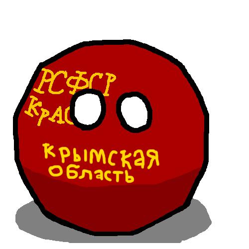 Crimean Oblastball