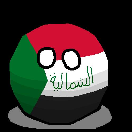 Northern Sudanball