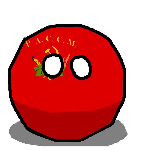 Moldavian ASSRball