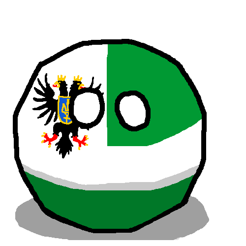 Chernihiv Oblastball