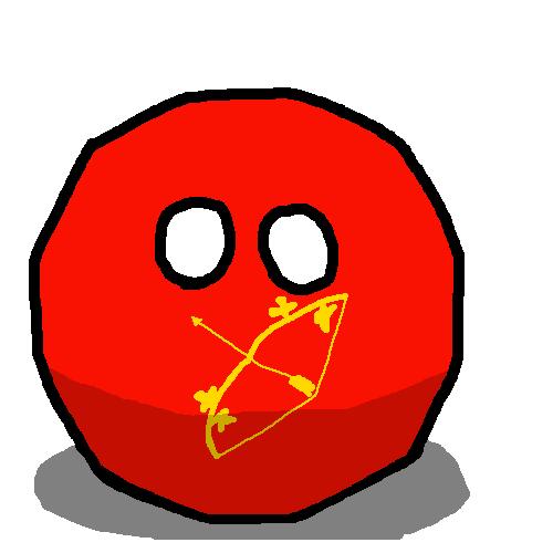 Hînceștiball