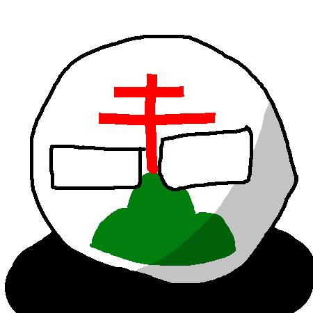 Pannoniaball