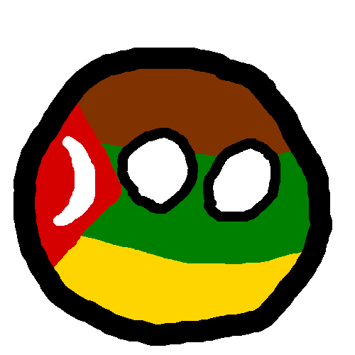 Beihanball