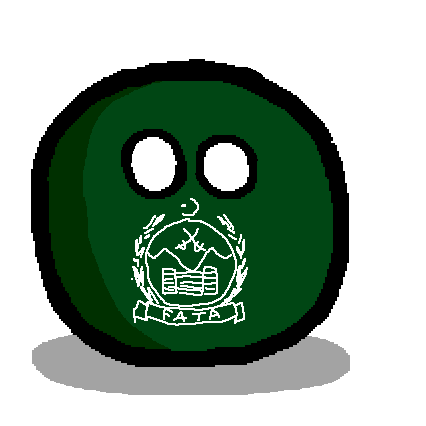Federally Administered Tribal Areasball