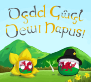 Happy St. David's Day! by Diictodom