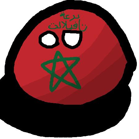 Drâa-Tafilaletball
