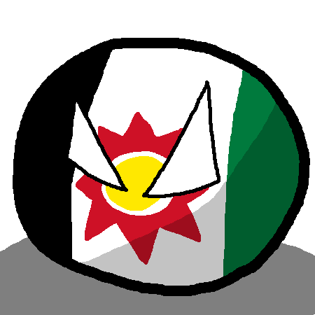 Iraqi Republicball (1958–68)