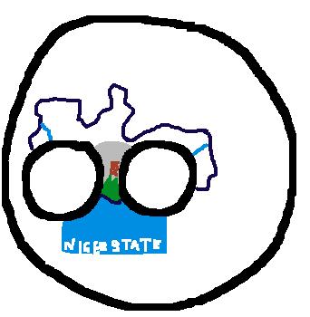 Nigerball (Nigeria)