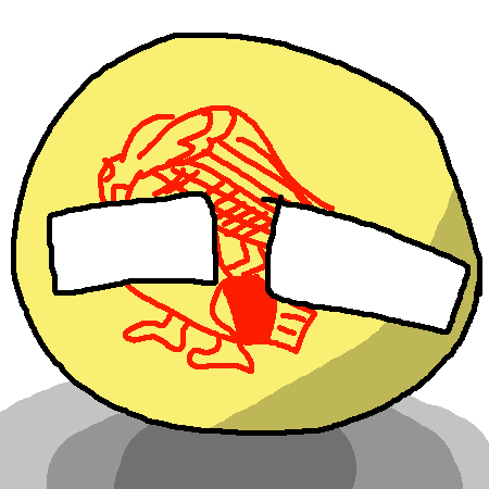 Vaasprakaniaball