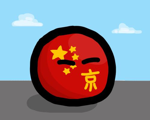 Beijingball